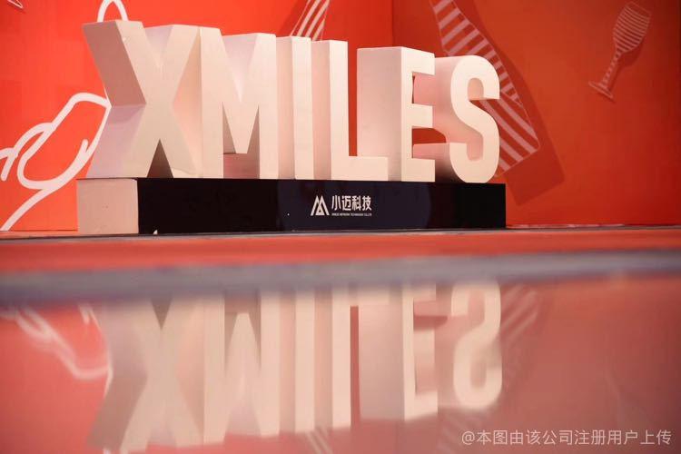 上海移动公司总经理_「广州小迈网络科技有限公司招聘」-BOSS直聘