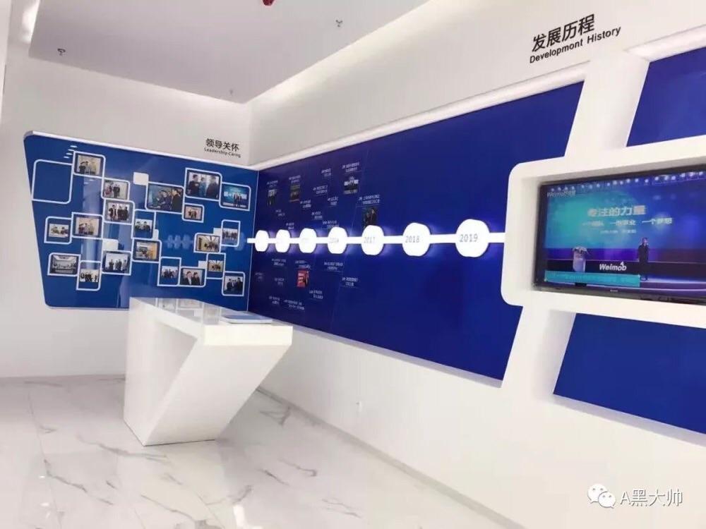 {上海微盟企业发展有限公司 } 公司照片
