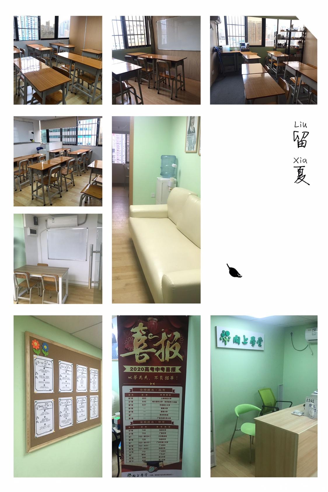 庄河招聘网_「向上学堂招聘」-BOSS直聘