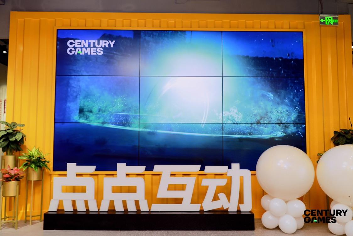 {点点互动(北京)科技有限公司 } 公司照片