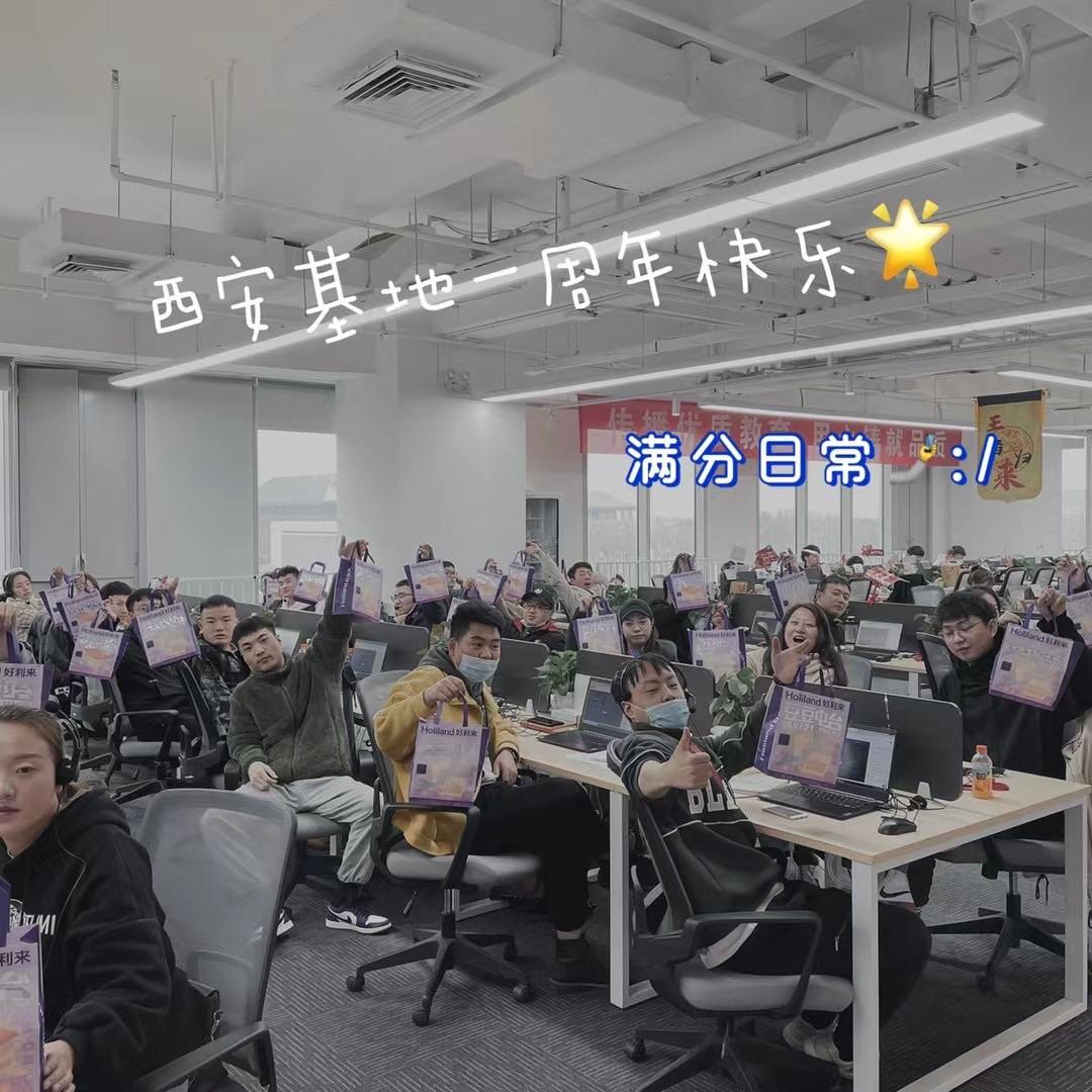 {网易有道信息技术(北京)有限公司 } 公司照片