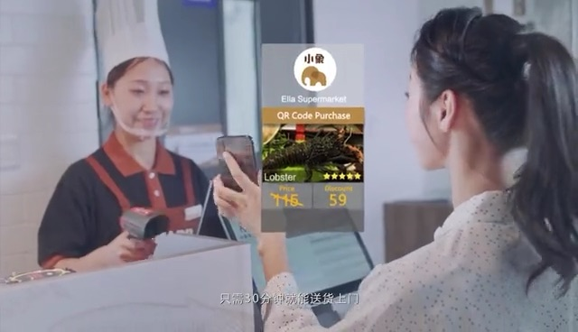 {北京三快科技有限公司 } 公司照片
