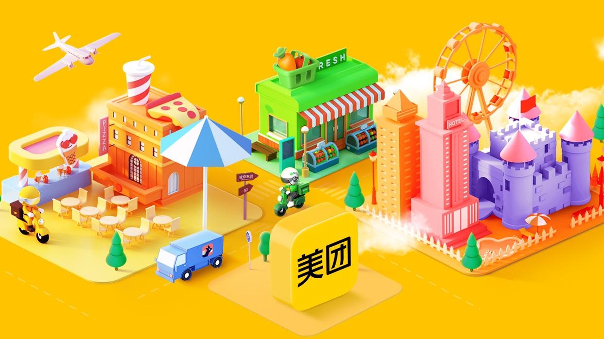 {北京三快在线科技有限公司 } 公司照片
