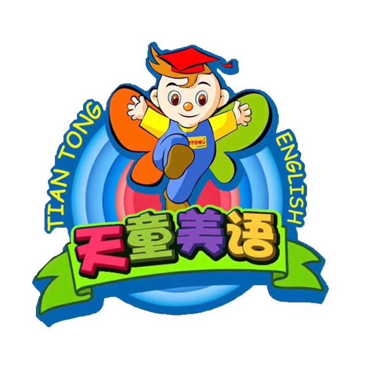 天童美语logo