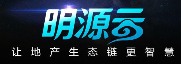 明源北京分公司logo