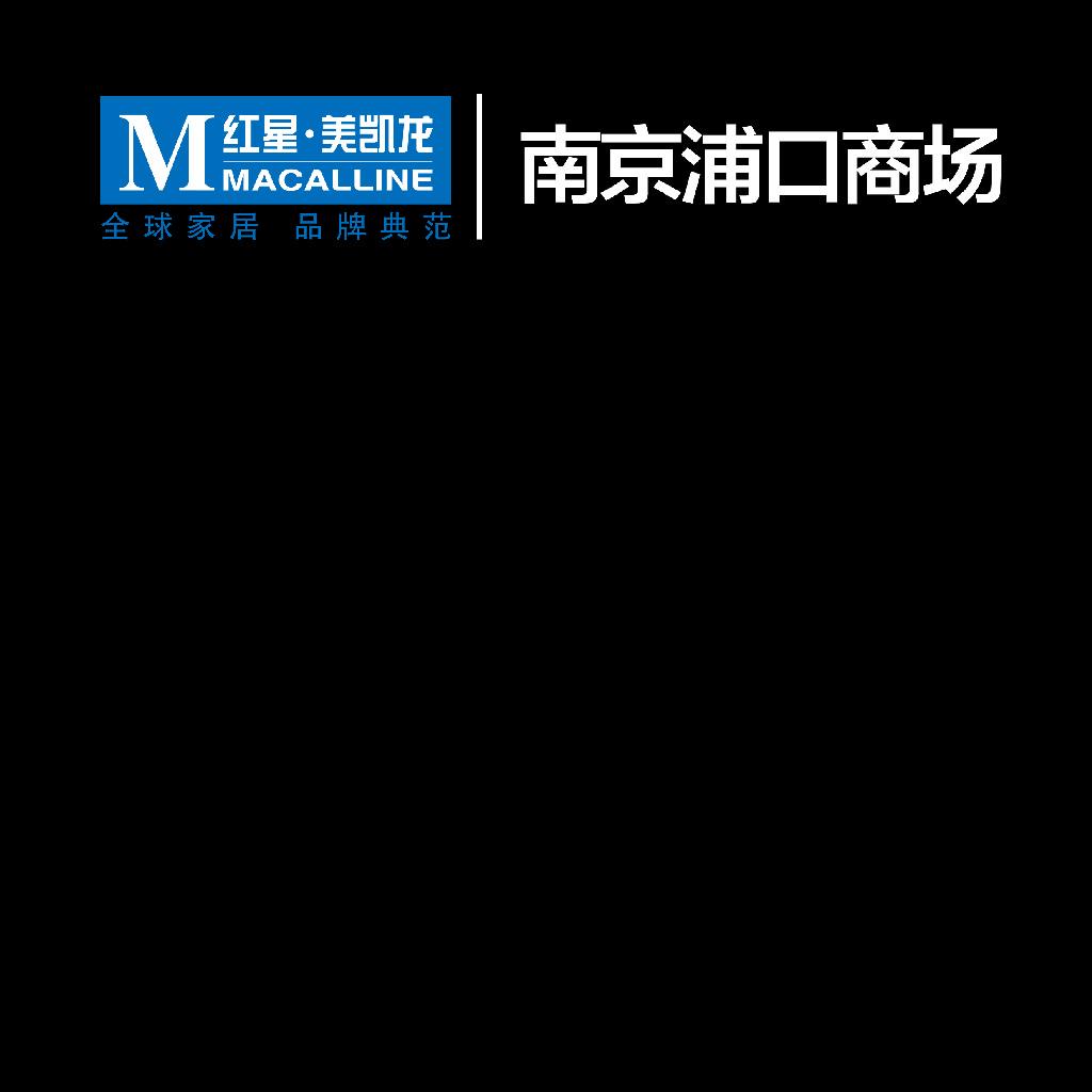 南京红星美凯龙logo