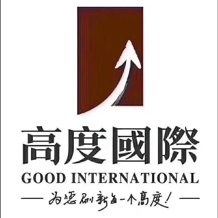北京高度国际装饰logo