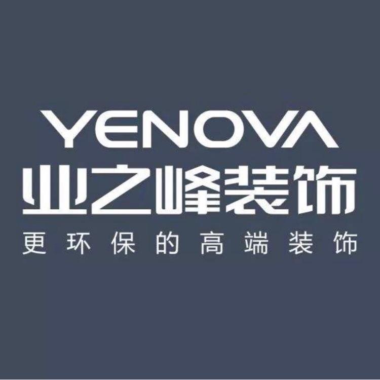 业之峰装饰logo