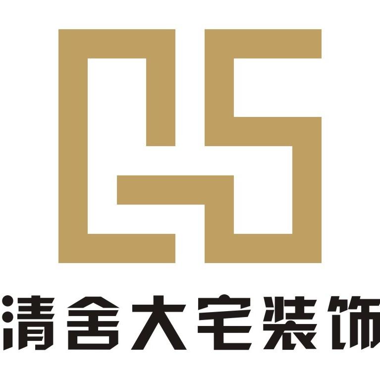 清舍大宅装饰logo