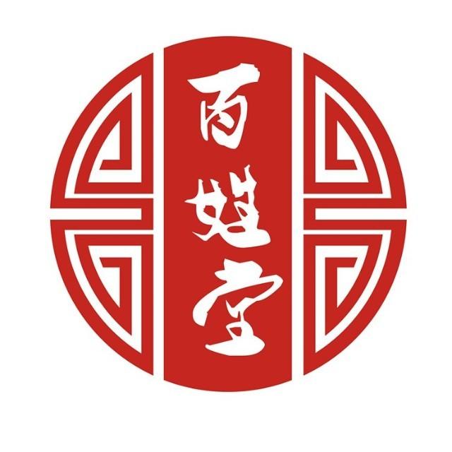 百姓堂logo