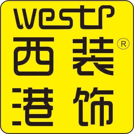 重庆西港装饰logo