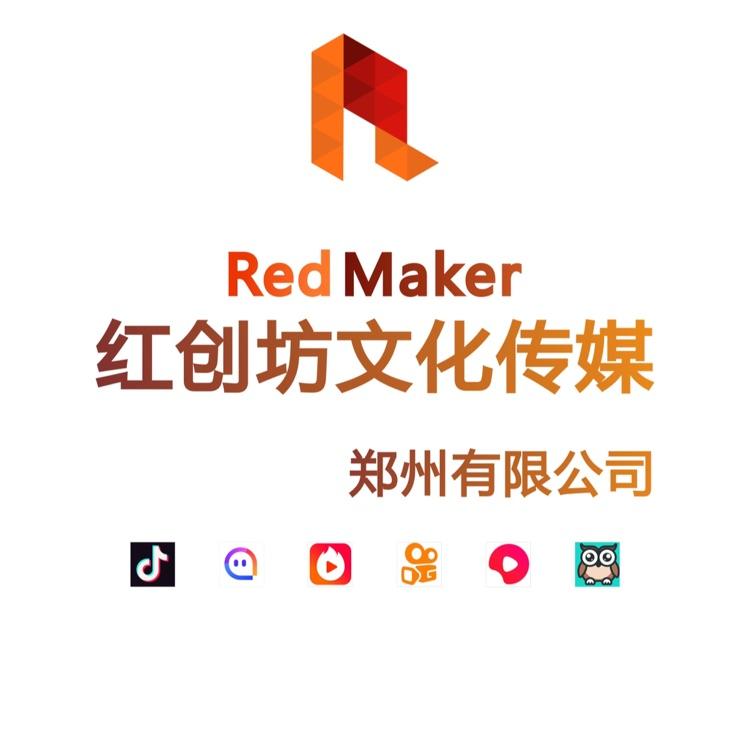 红创坊郑州分公司