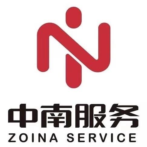 中南物业logo