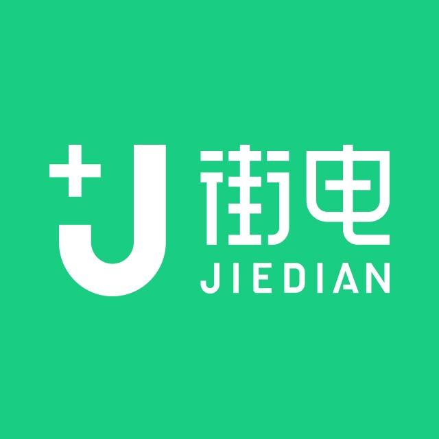 深圳街電logo