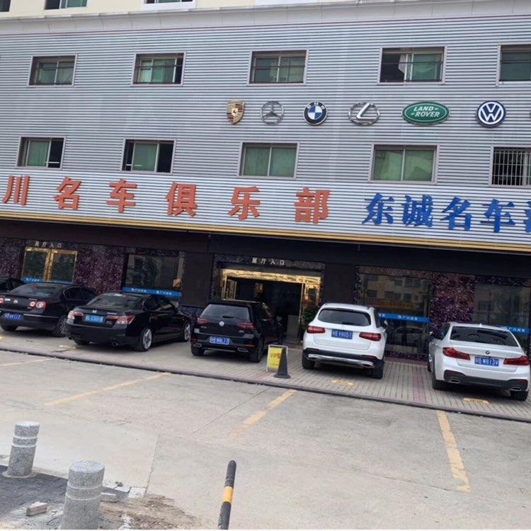 广川汽车服务有限公司