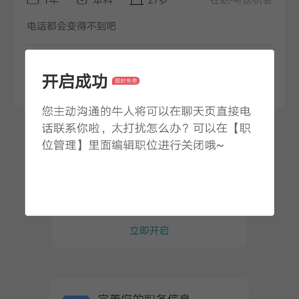 北京江米科技有限...