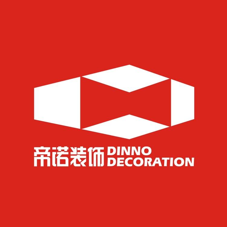 郑州帝诺装饰logo