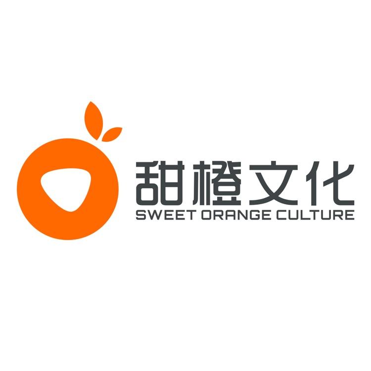 甜橙文化logo