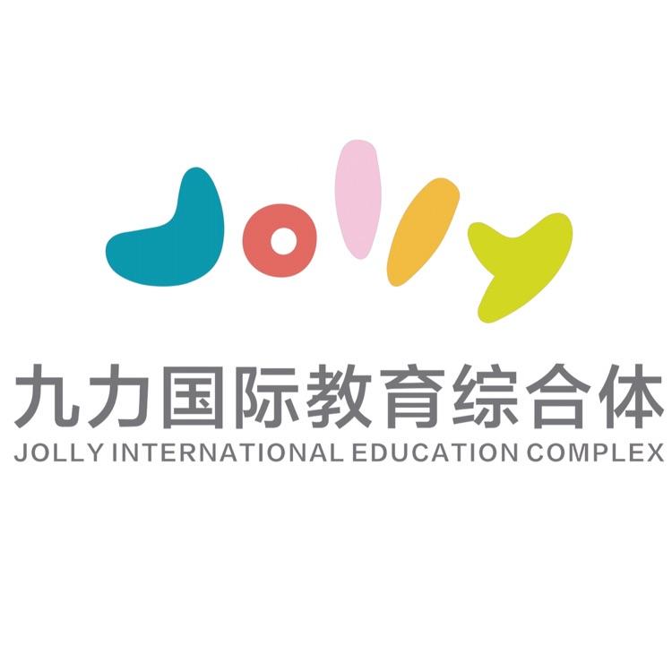 九力國際logo