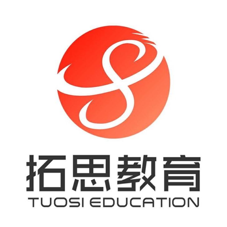 拓思教育logo