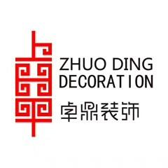 河南卓鼎装饰logo