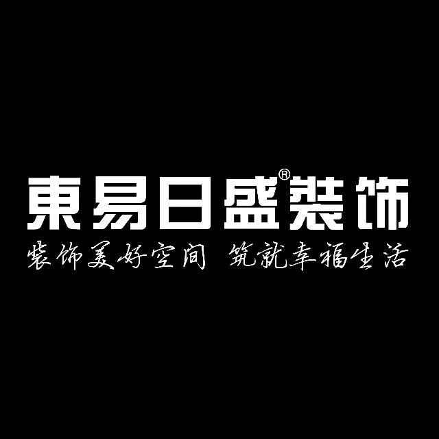 东易日盛装饰logo