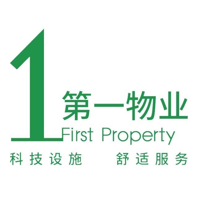 第一物业logo