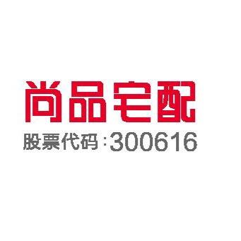 广州尚品家居用品股份logo