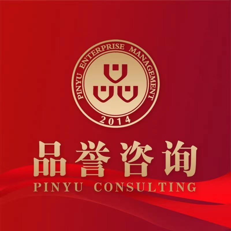 北京品润企业管理咨询logo