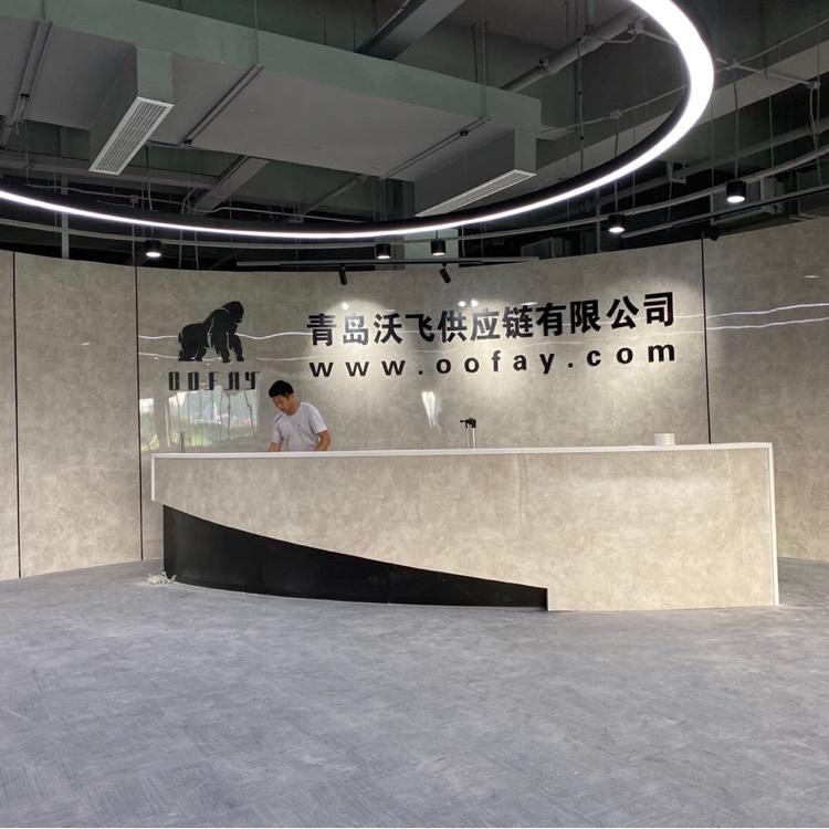 青岛沃飞logo