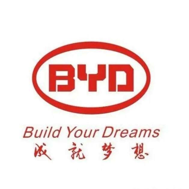 比亚迪电子有限公司logo