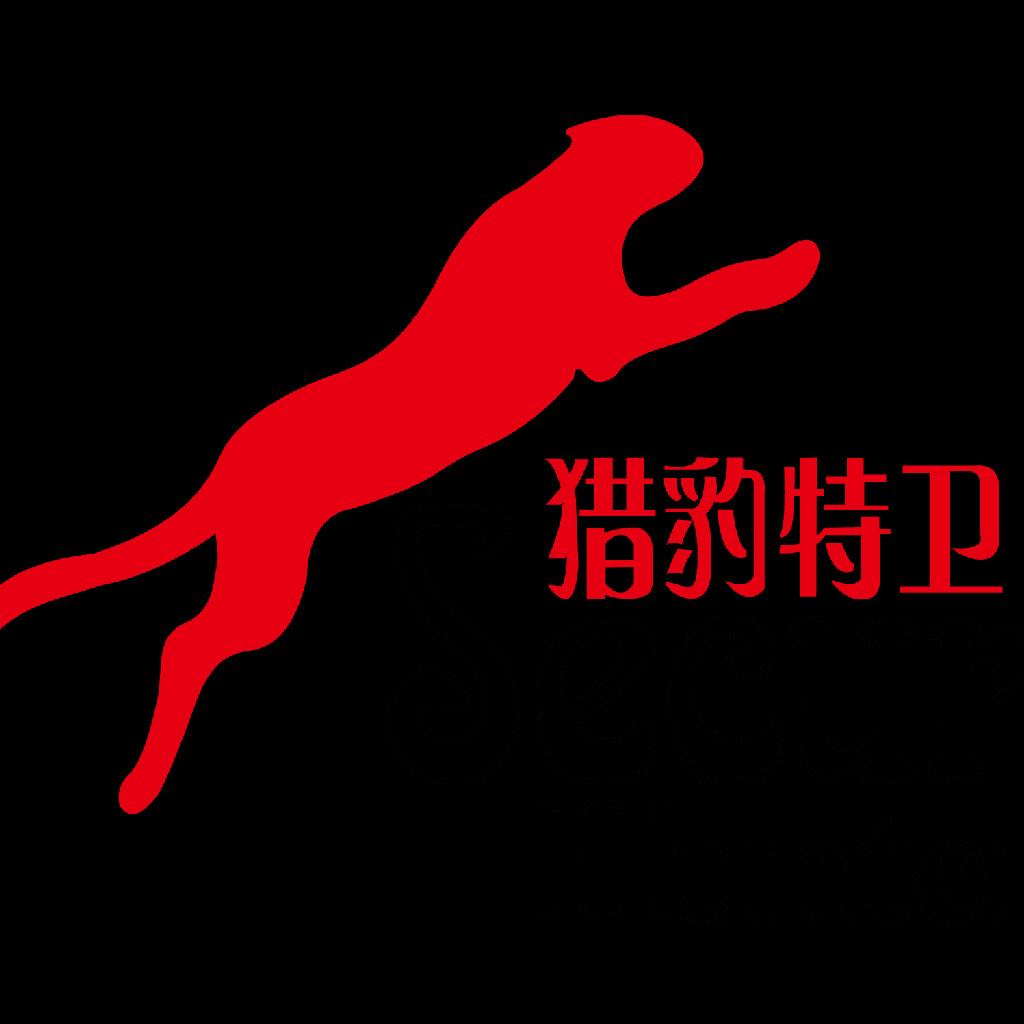 猎豹特卫保安logo