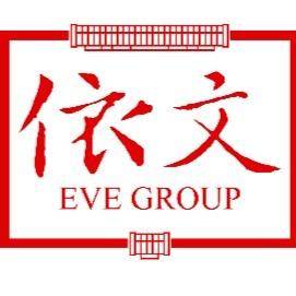 依文集团logo