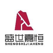 盛世嘉恒文化传媒logo