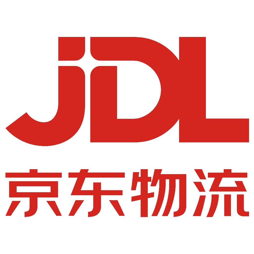 江苏京迅递供应链...logo