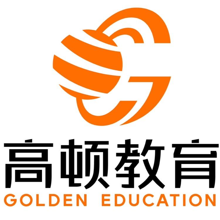 高顿教育培训有限公司logo
