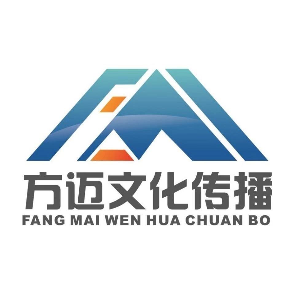 河南方迈文化logo