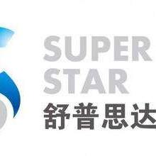 舒普思达医疗logo