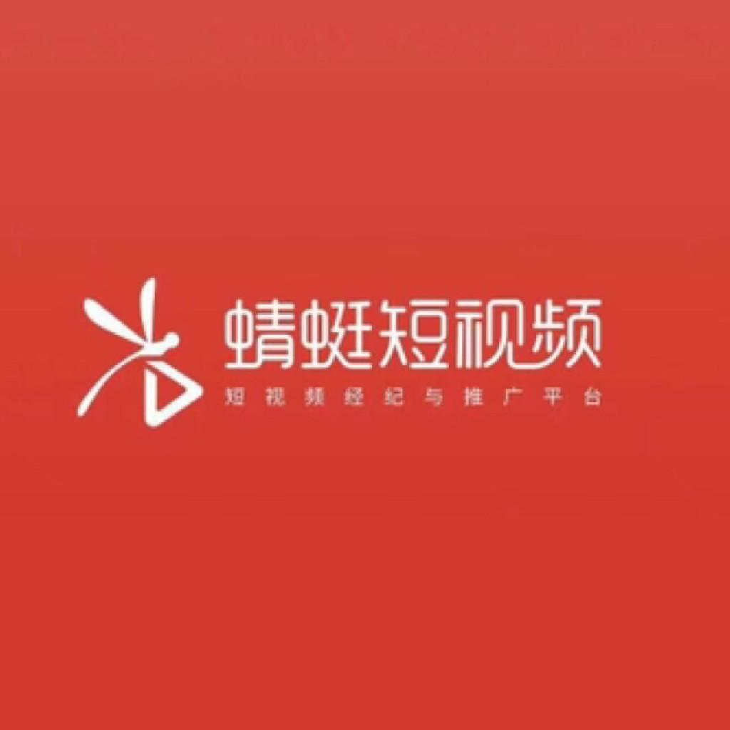 蜻蜓短视频信息技术