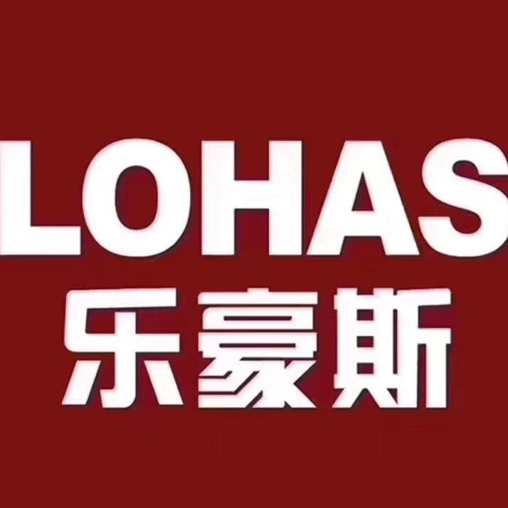 黄岛乐豪斯logo