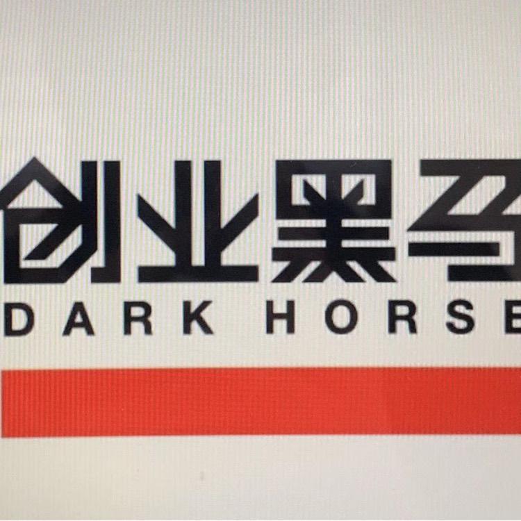 黑馬企服logo