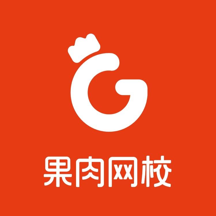 果肉教育-華中