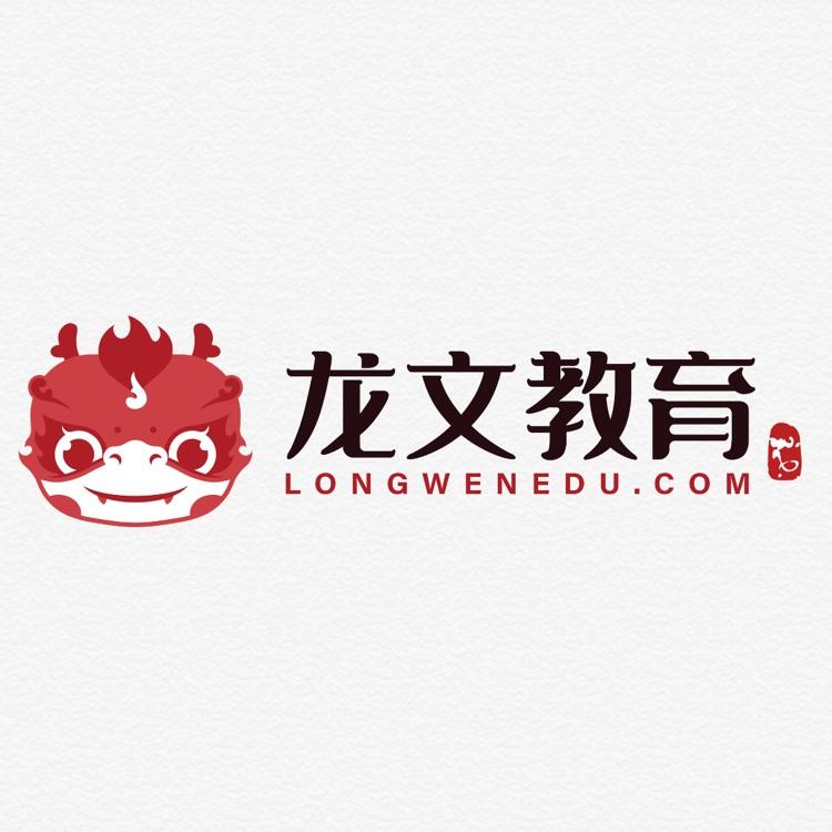 广州龙文教育logo