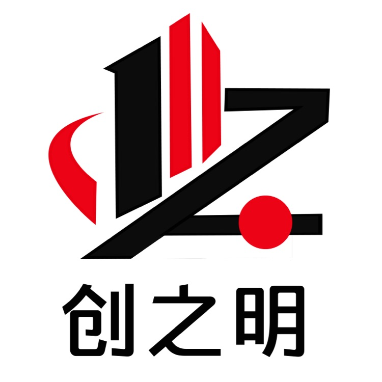 阿里巴巴渠道山东创明logo