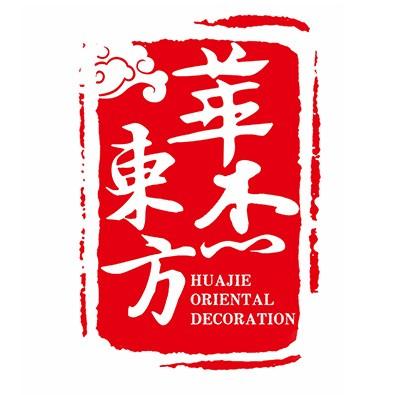 華杰東方裝飾logo