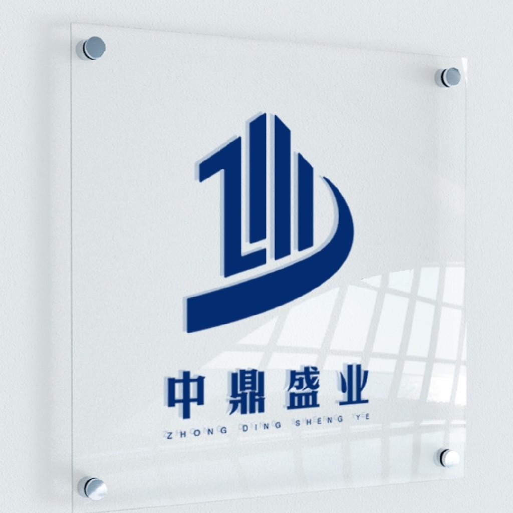 中鼎盛业(北京)...logo