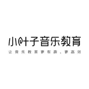 小叶子音乐教育logo