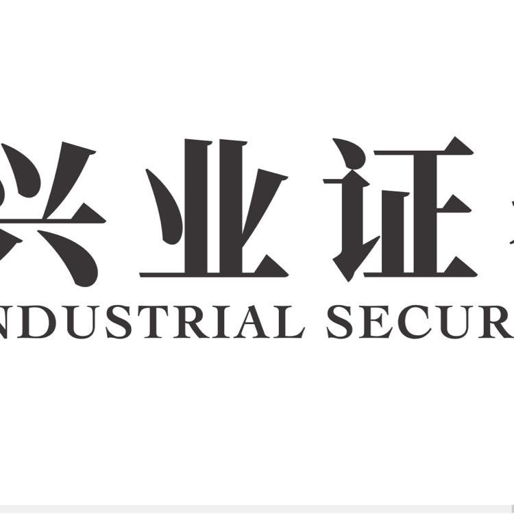 興業證券廣東分公司