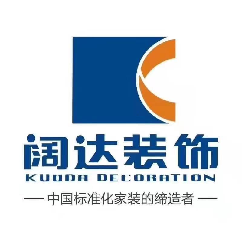阔达尚居装饰设计...logo