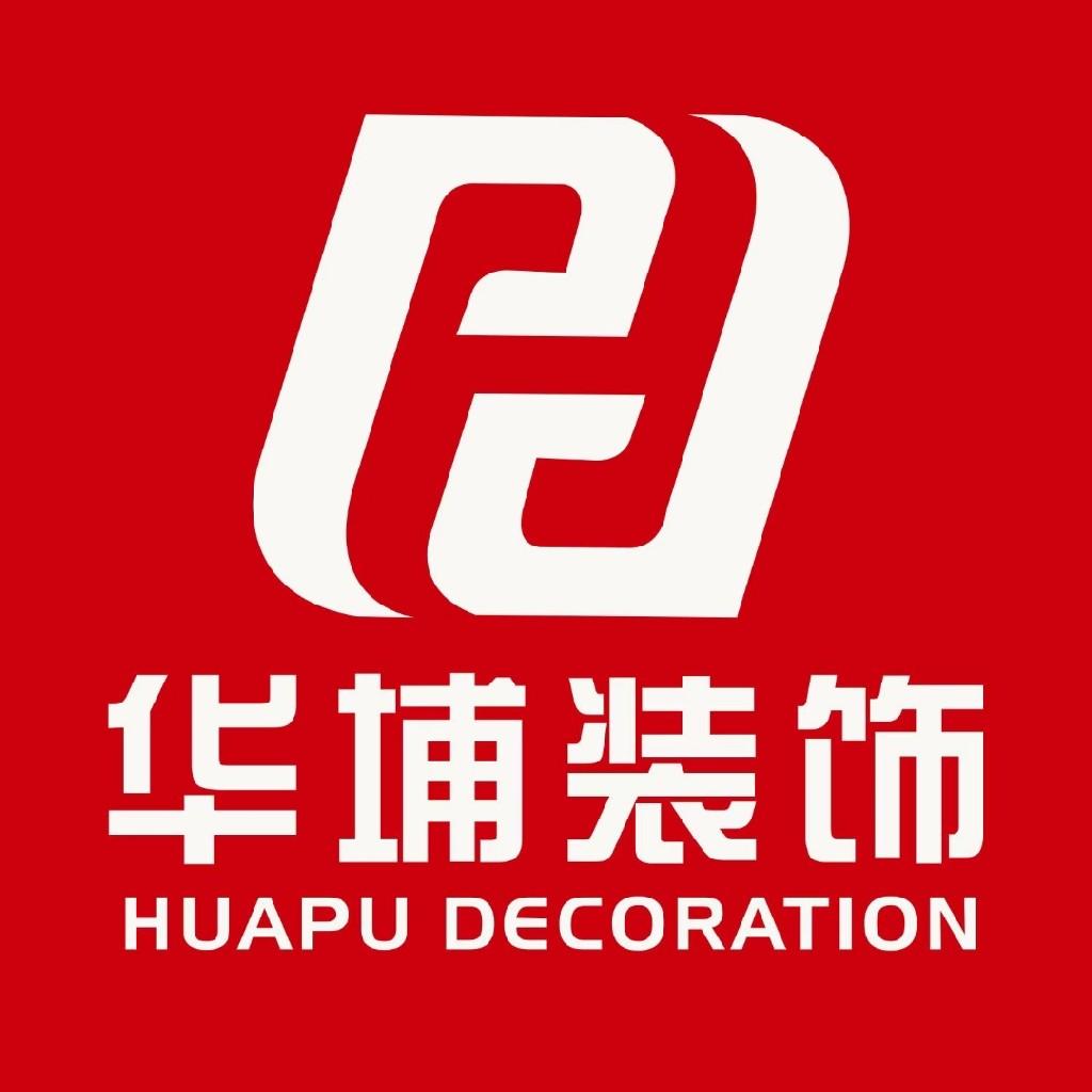 华埔装饰logo